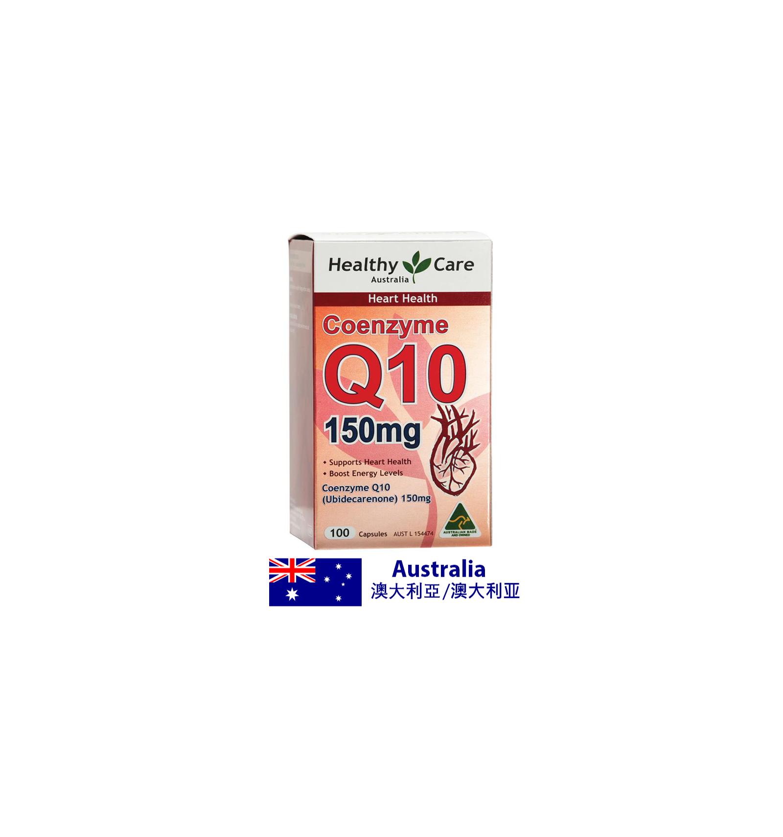 Healthy Care Coenzyme Q10 150mg 100 Kapsul Spec Dan Daftar Harga Vitayang